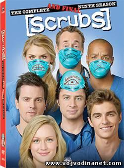 Scrubs S09e13 (2010) Kraj serije