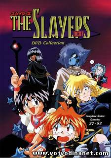 Slayers Next epizoda 17