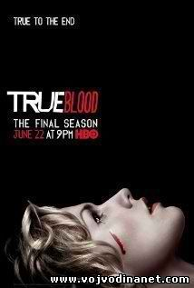 True Blood S07E06 (2014)