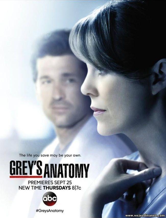 Grey's Anatomy S11E22 (2015)