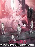 Knights of Sidonia: Battle for Planet Nine (Ep9)