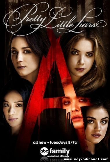 Pretty Little Liars S06E08 (2015)