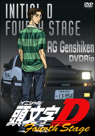 Initial D: 4th Stage (ep18)