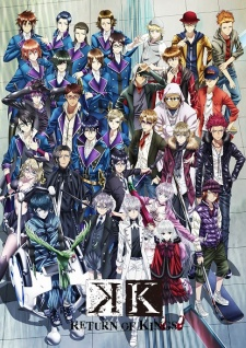 K - Project: Return of Kings - 2x8