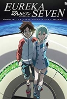 Psalms of Planets Eureka Seven: Good Night, Sleep Tight, Young Lovers (2009)